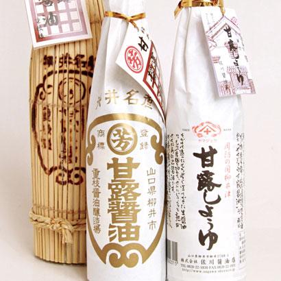 甘露醤油イメージ