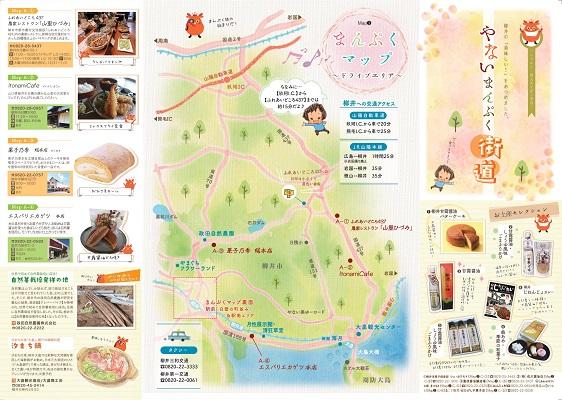 観光マップ画像